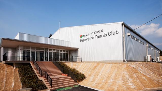 県内有数の充実した総合テニス施設