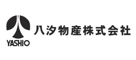 八汐物産株式会社